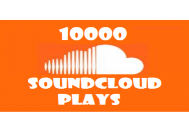 add 10,000 soundcloud plays unlimited split