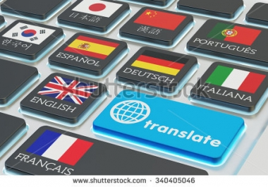 translate your document of 300 words in English to Igbo and vice versa
