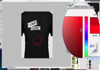 teach you how to design a T-shirt in 10 minutes