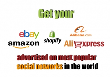Promote any Amazon, eBay, Etsy, Alibaba, AliExpress or Shopify store - BUY 1 - GET 10 PDF eBooks FREE