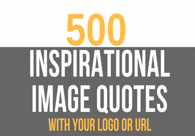 Get you 500 Inspirational Image Quotes with Your Logo or URL