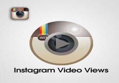 add 30000+ Instagram Views Worldwide in 24 Hours! -Great Service – Fast Delivery – High Quality – 100% SAFE