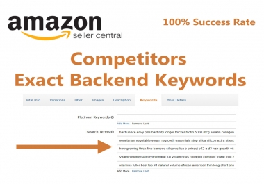 Extract Your Amazon Competitor's Backend Keywords