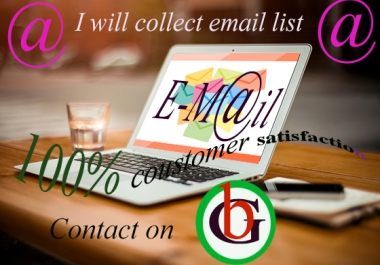 collect contact, email and other information for your business according to your requirement