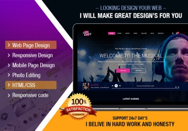 create stunning web page design with PSD