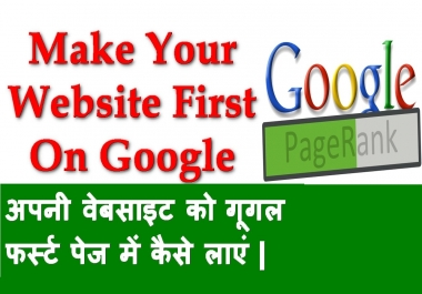 increase your website  ranking visibility with perfect Online Marketing Seo
