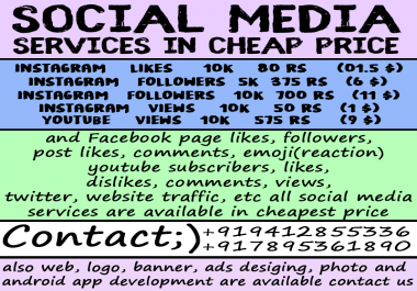 give you 2000+ Facebook Page Likes and 2000+ Followers