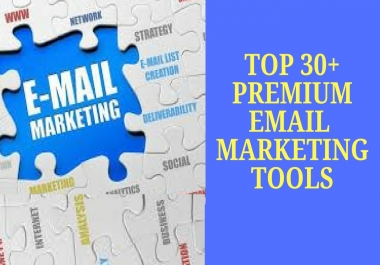 Give You Email Marketing Tools