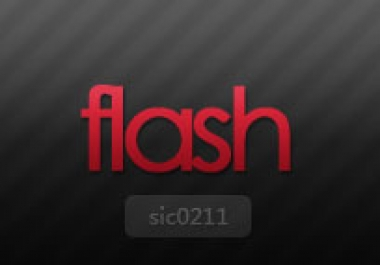 design flash banner