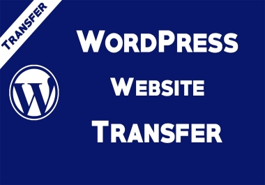 Transfer Or Migrate Your Wordpress Site