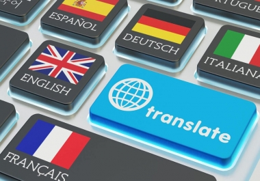 Tranlate your text from English to Arabic
