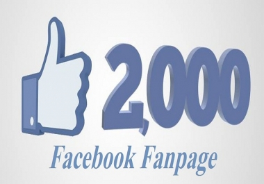 eliver 2,000 Facebook Fanpage Likes - Promotion Service