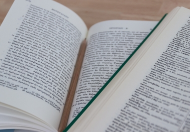 translate 1200 words from English to Greek
