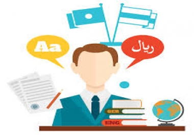 Translate English to Arabic manually And Vice Versa