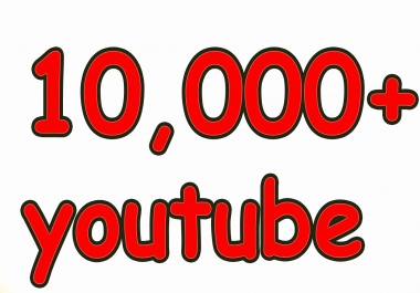 send +10,000 Real Human Active YouTube View