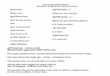 Translate Bangla to English