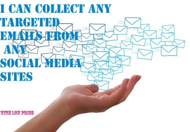 collect targeted emails from any locations