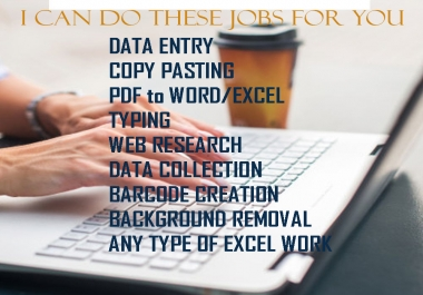 Do data entry jobs for your company