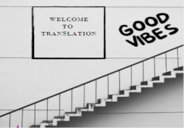 Translate English to Tamil OR Tamil to English in fluently typing
