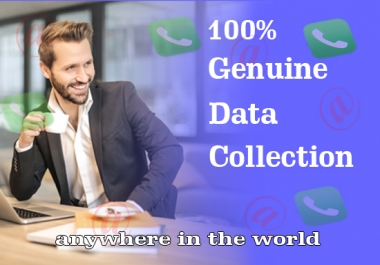 do genuine data collection and email collection