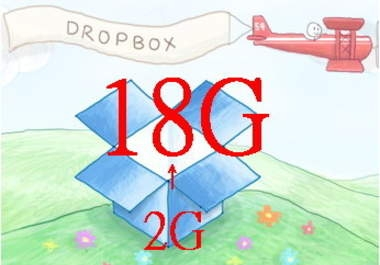 expand your dropbox account to 18G by referrals
