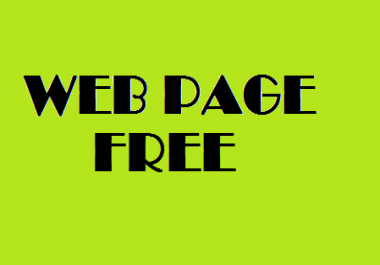 teach you how to get a free web page easy