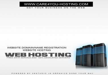 Registration or transfer of your domain  name 1 year