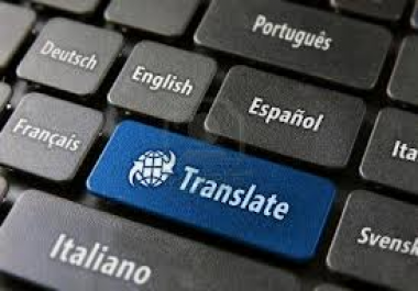 translate 1000 words from English to French/Dutch/Danish/Spanish/German