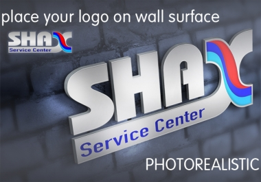 place your logo on wall surface, PHOTOREALISTIC