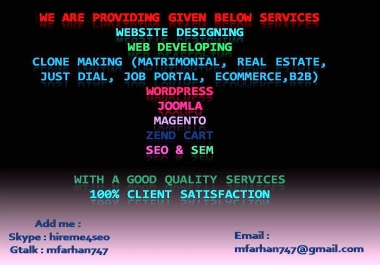 do website designing and development services