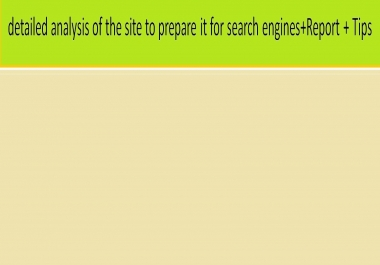 give you detailed analysis of your site +  +report