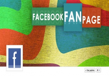 design a attractive and professional FACEBOOK FAN PAGE for you