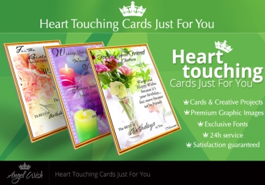 design heart touching lovely greeting cards