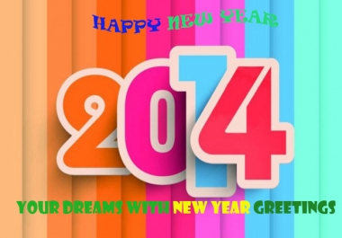 create your new year card
