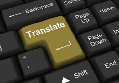 translate two documents from english to arabic and vice versa