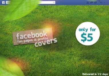 make High Quality Facebook Covers