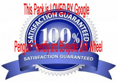 PUSH Your Site At Top With Our Ultimate LINK WHEEL Package