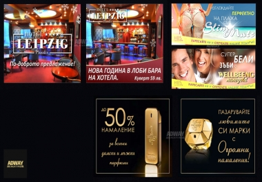design one professional looking advertising banner. Any size you want.