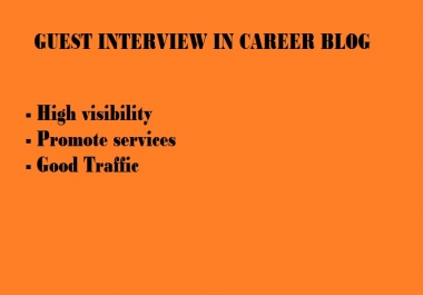 interview you in my career blog