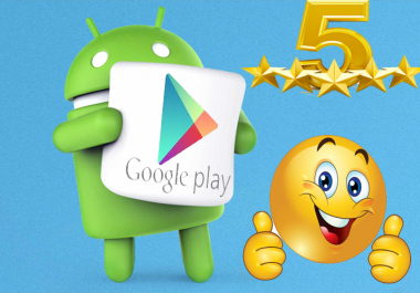Promote 10 Rating on Android App