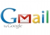 give you 1 month old 25 verified gmail ids