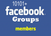 Add 10000+ Facebook Group Members Real And Active
