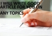 write article for you on any topics