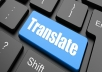 translate a text from French to English or from English to French