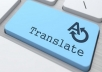 translate any text or keywords from english to arabic or french 450 words