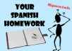 help you with your Spanish homework