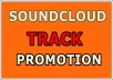 Repost your song to 100k Organic soundcloud followers
