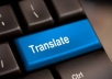 Translate one Page Dutch Arabic - Dutch English - English Arabic