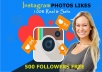 Send 4000 Instagram photos likes+500 FREE