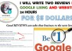 I am a professional and will manually write you unique 100-500 words product review for products, website  or google listing  .  Our review will leave your site with the following: -Unique and well research content -A site that ranks on google -A good converting site  Why Order this Gig -I am a Senior Research Officer with years of experience in content writing. -Our reviews are manually written not spin -Reviews is well researched with positive review from buyers  -Orders delivered in 24hours.